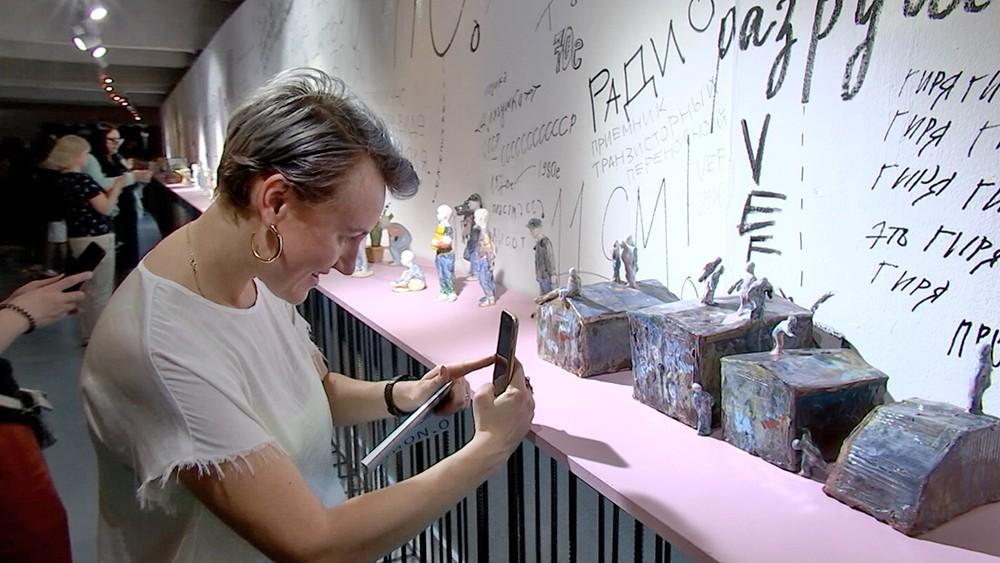 Выставка посвященная быту спальных районов