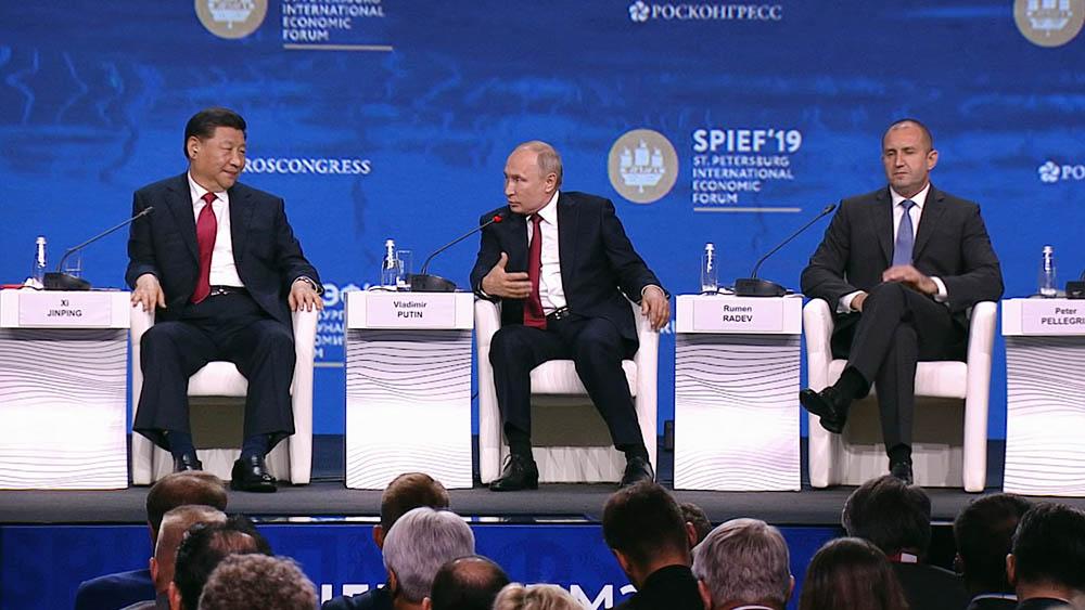 Владимир Путин, Си Цзиньпин и Румен Радев