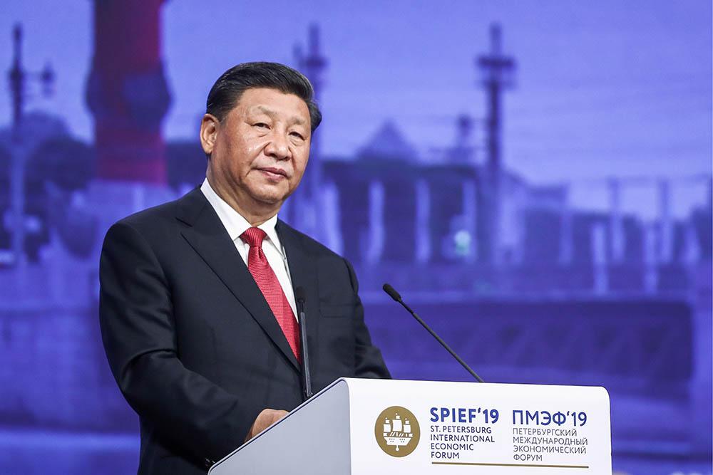 Си Цзиньпин на Петербургском международном экономическом форуме