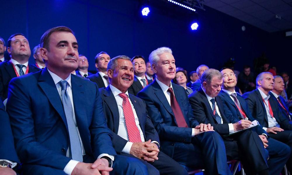 Сергей Собянин на Петербургском международном экономическом форуме
