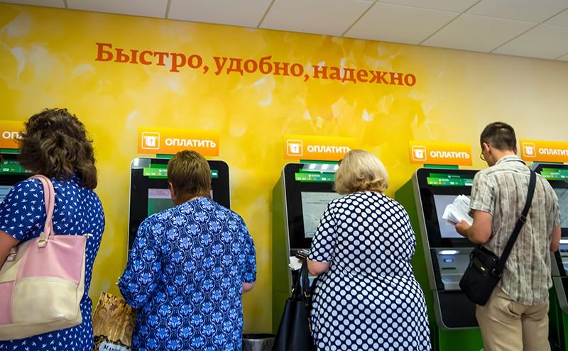 Люди у банкоматов