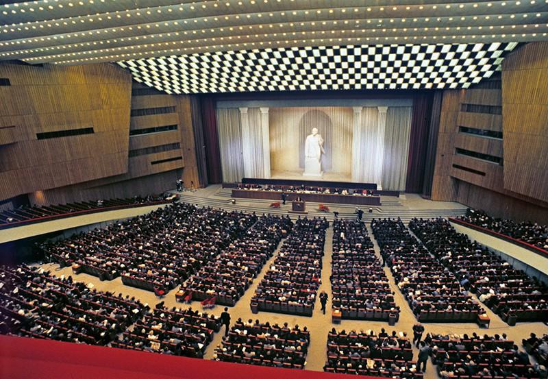 Первый Съезд народных депутатов СССР