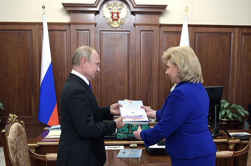 Владимир Путин и Уполномоченный по правам человека Татьяна Москалькова
