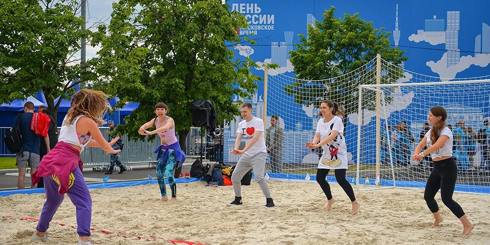 Праздничные мероприятия в День России