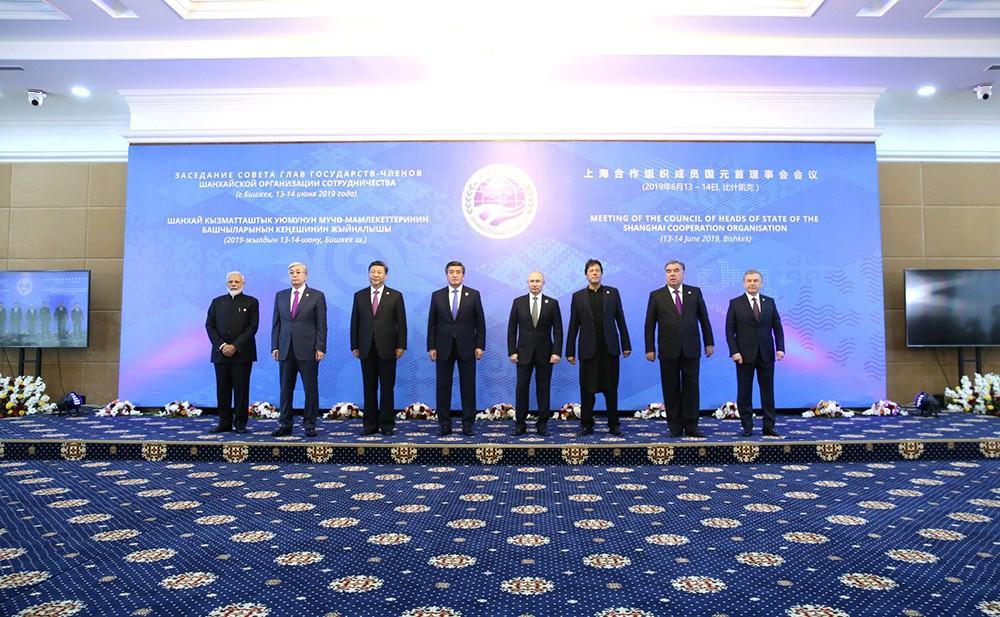 Встреча лидеров стран ШОС