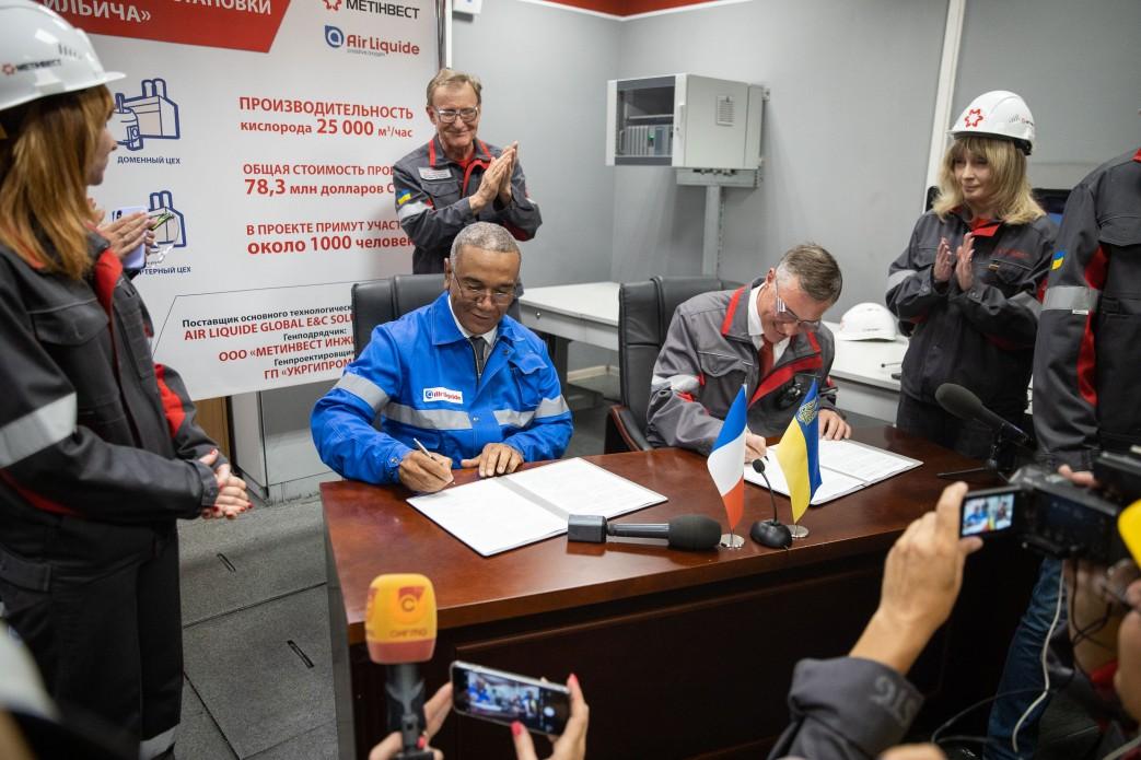 Подписание соглашения по строительству воздухоразделительной установки на мариупольском предприятии