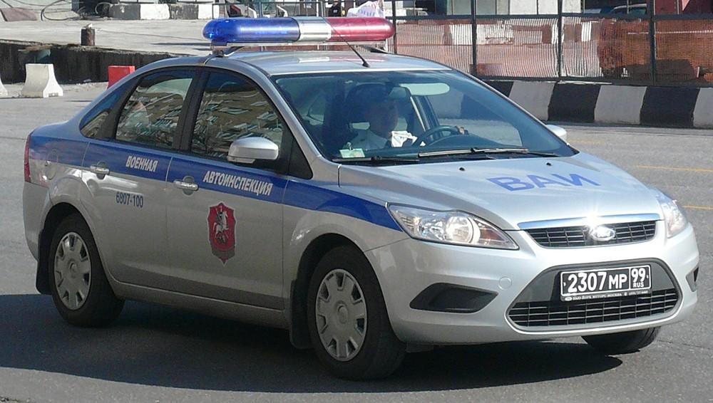Военная Автомобильная Инспекция