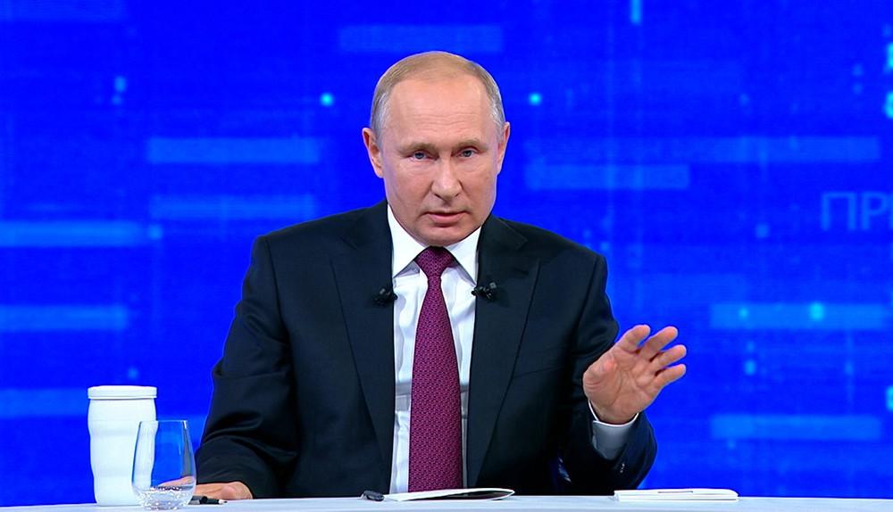 """""""Прямая линия"""" с президентом Владимиром Путиным"""