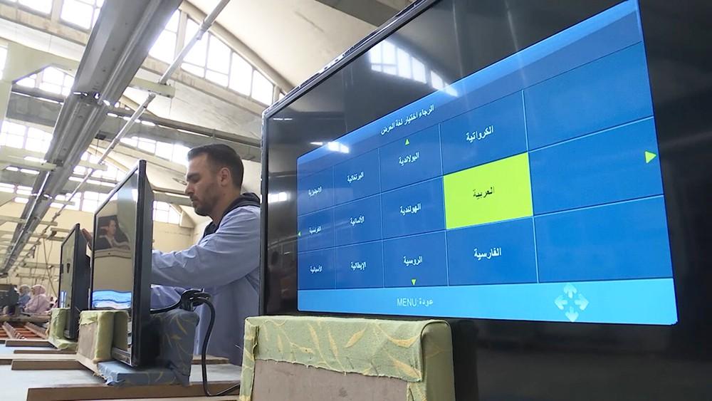 Производство телевизоров в Сирии