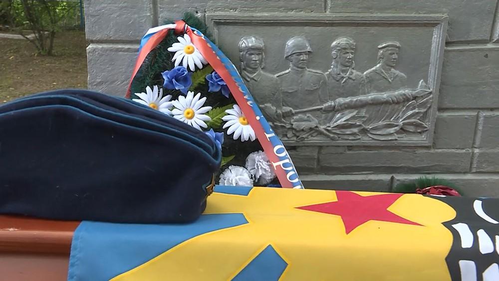 Торжественная церемония прощания с советским лётчиком Алексеем Зеленским