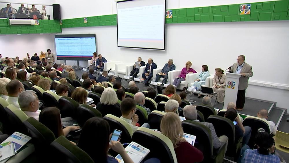 """Конференция """"Единство в различиях: Стратегия 2.0"""""""