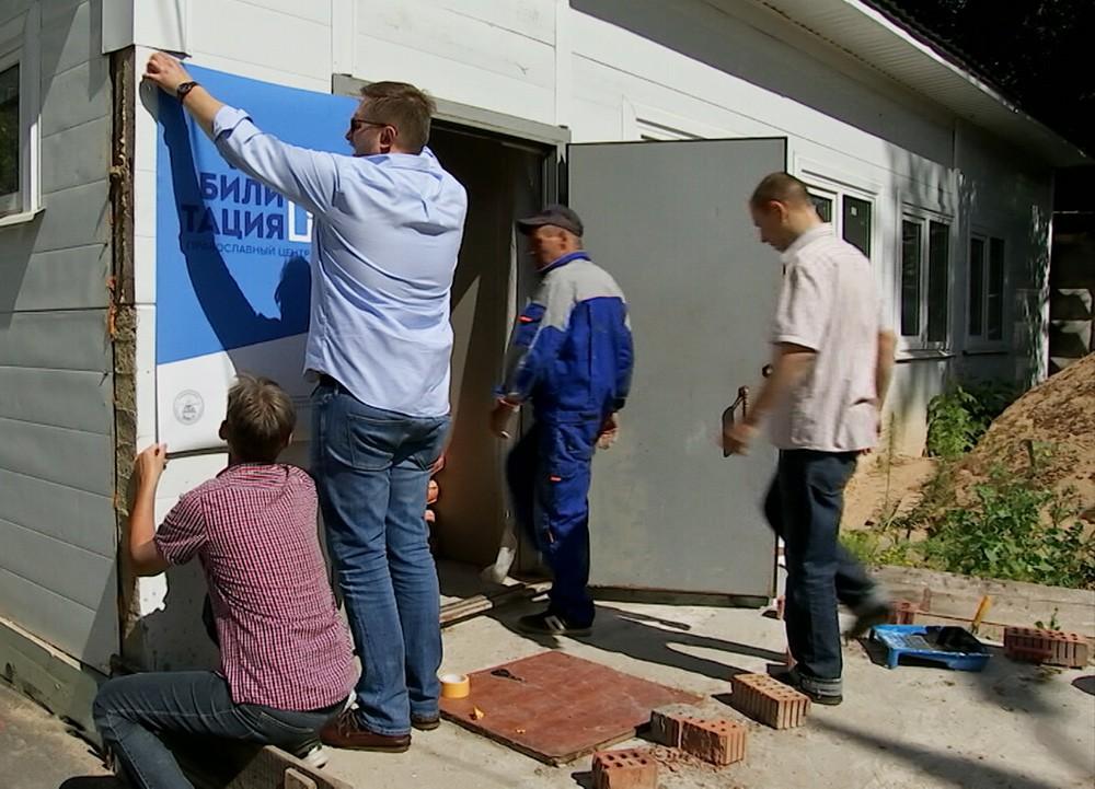 Реабилитационный центр помощи наркозависимым открывается в Кожевниках