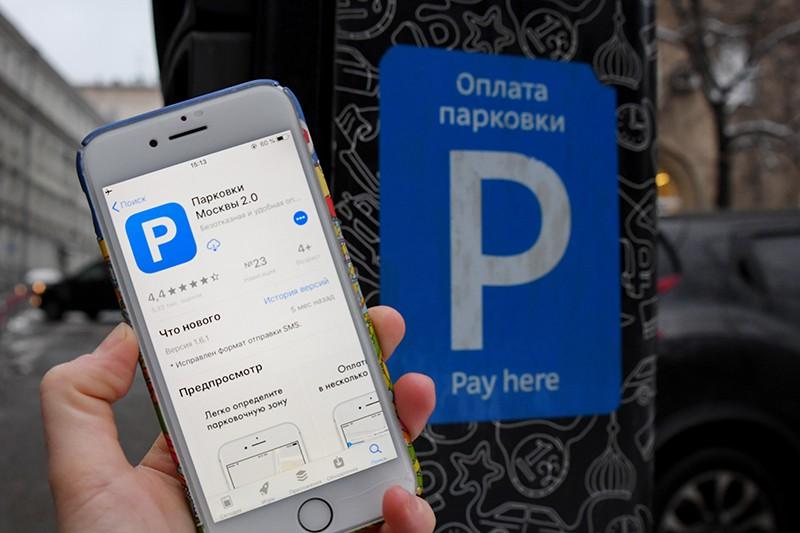 """Мобильное приложение """"Парковки Москвы 2.0"""""""