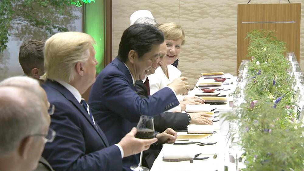 Ужин на саммите G20