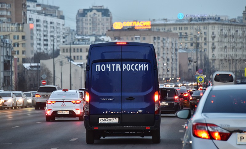 Автомобиль Почты России