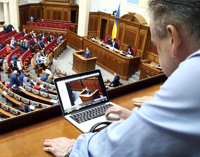 Заседание Верховной Рады Украины