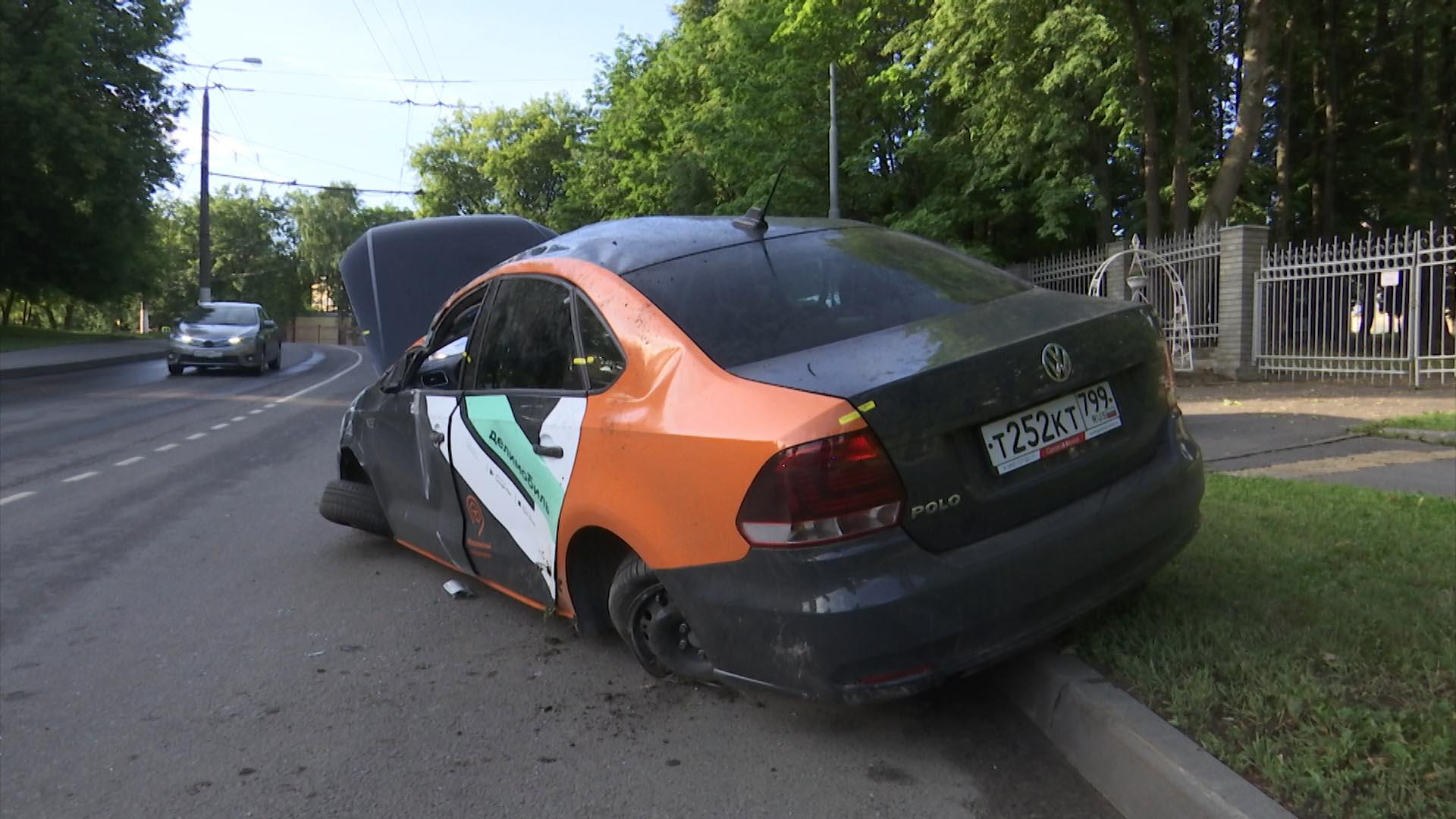 ДТП на юге Москвы
