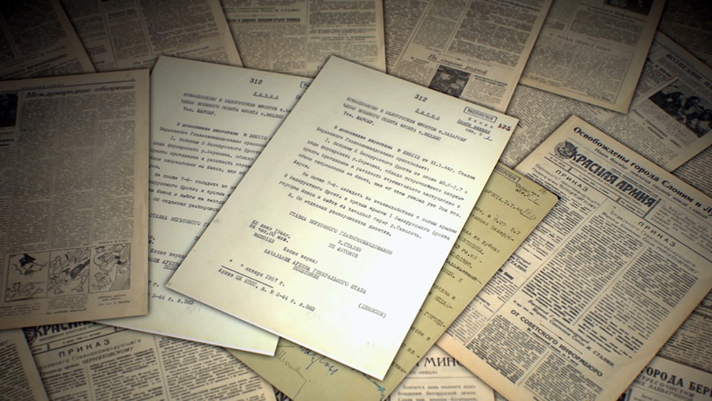 Рассекреченные документы о боях за Минск