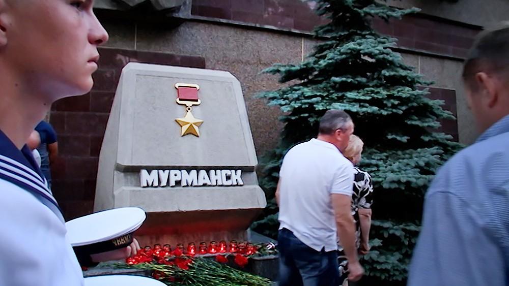 Траурные мероприятия у мемориала города Мурманск