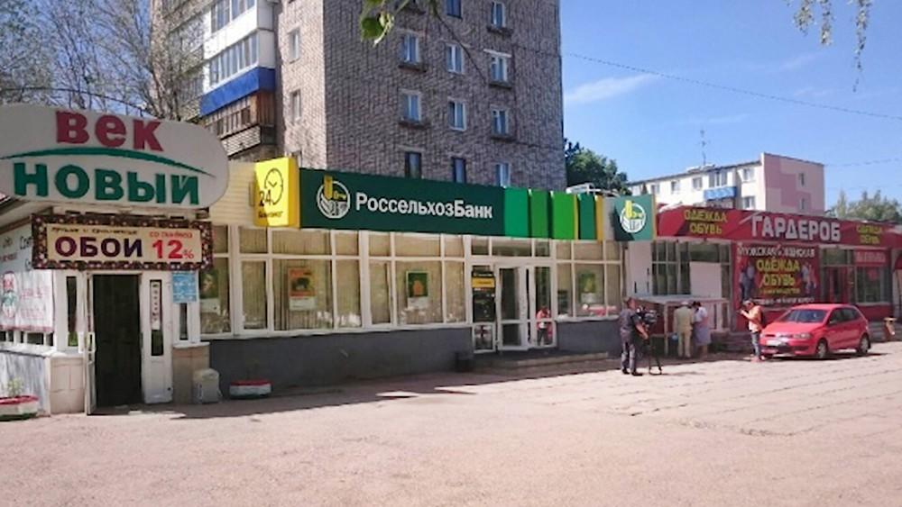 Место ограбления банка