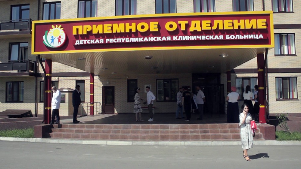 Детская больница в Ингушетии