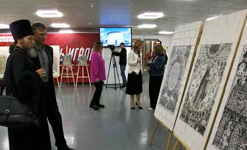 Конкурс эскизов для оформления патриаршего подворья в Тушине