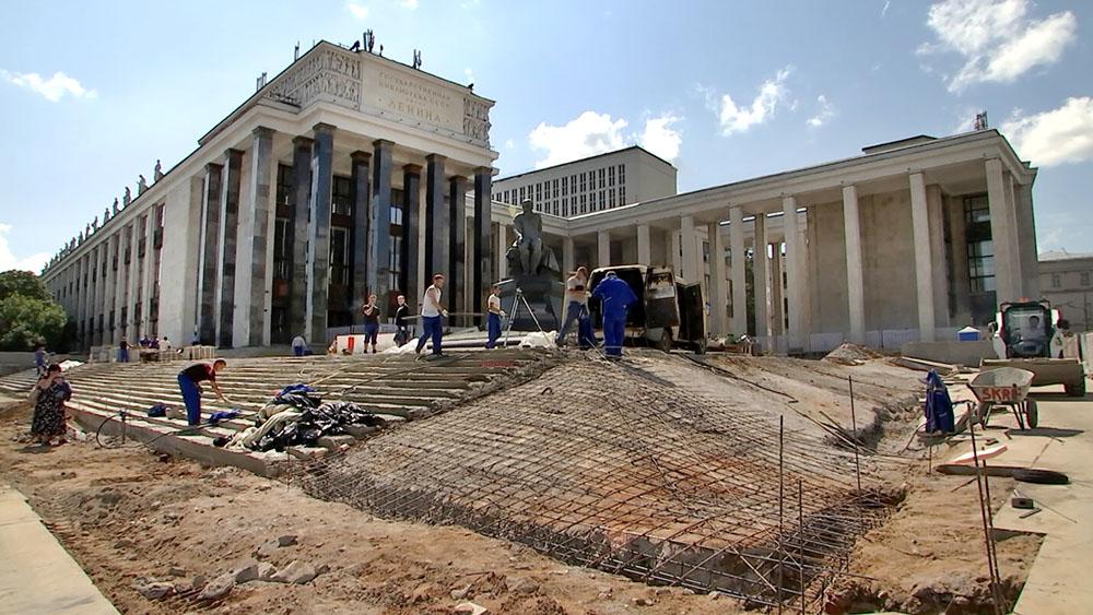 Реконструкция площади перед Российской государственной библиотекой