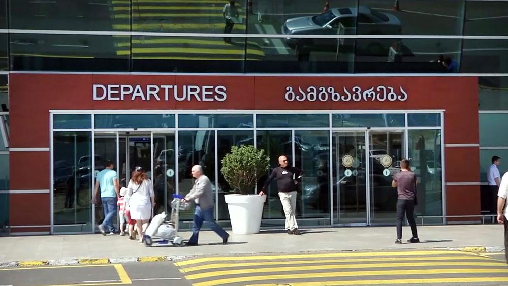 Аэропорт в Грузии