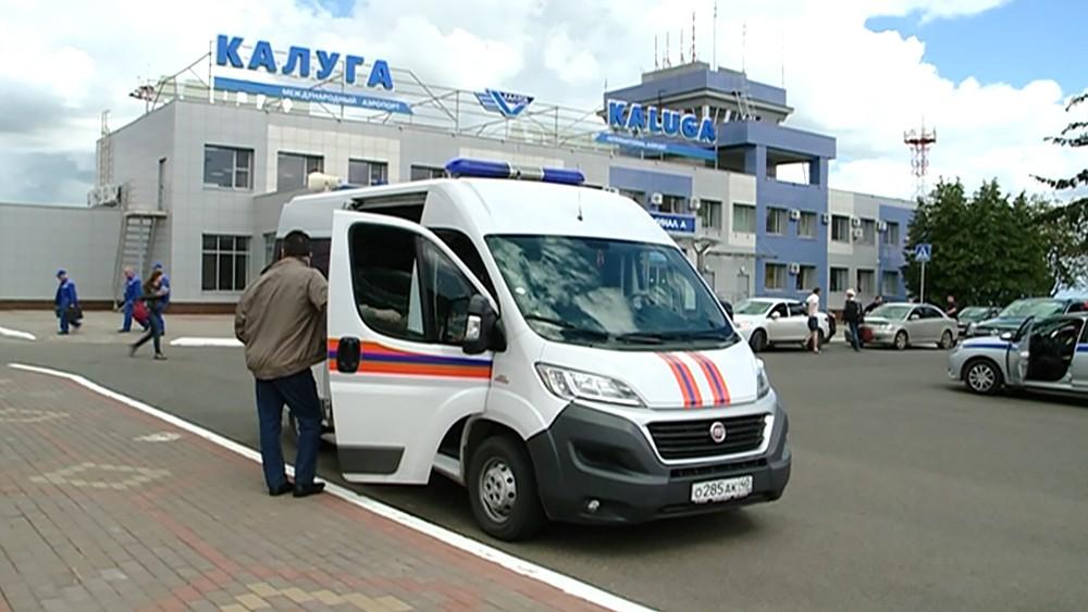 Спасатели МЧС у аэропорта в Калуге