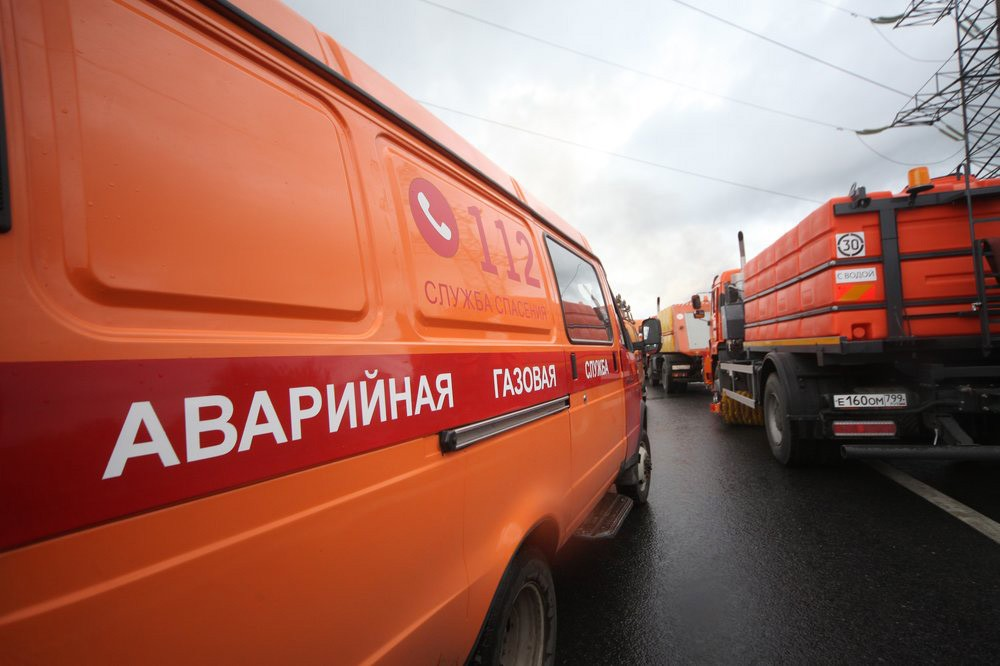 Аварийная газовая служба