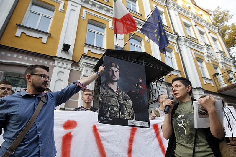 Митинг с требованием освобождения Виталия Маркива перед посольством Италии в Киеве