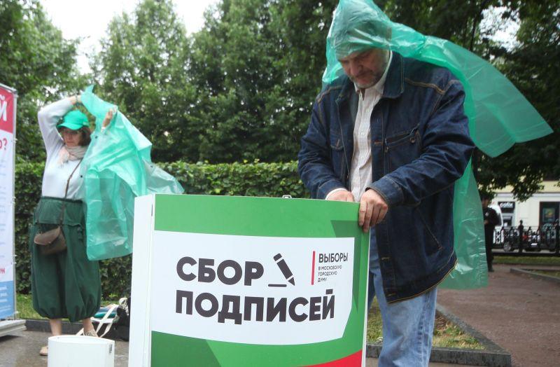 Сбор подписей на выборах в Мосгордуму