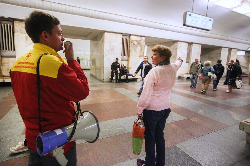 Работа московского метрополитена