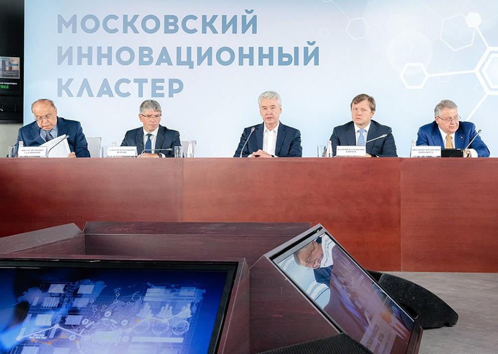 Заседание посвященное созданию Инновационного кластера в Москве