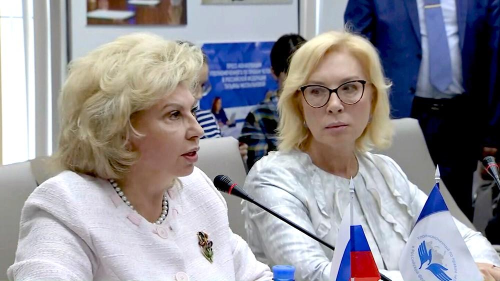 Татьяна Москалькова и Людмила Денисова