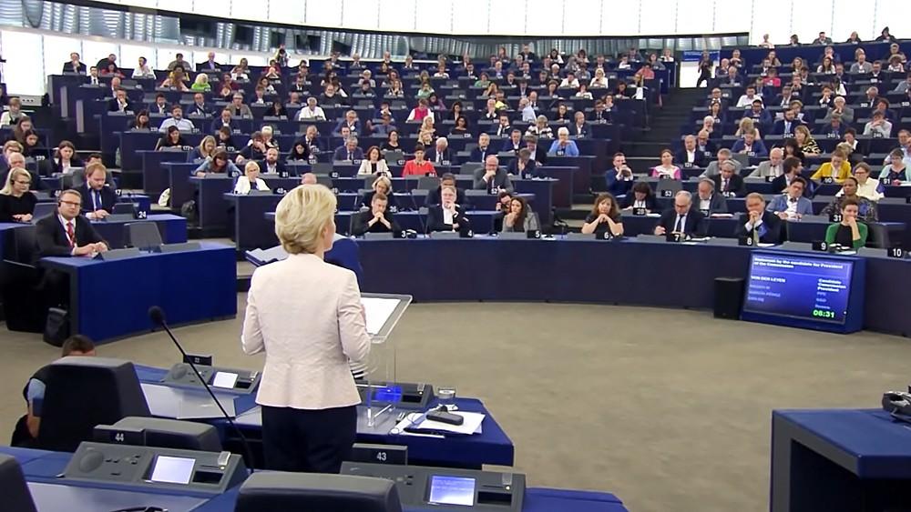 Глава Еврокомиссии Урсула фон дер Ляйен