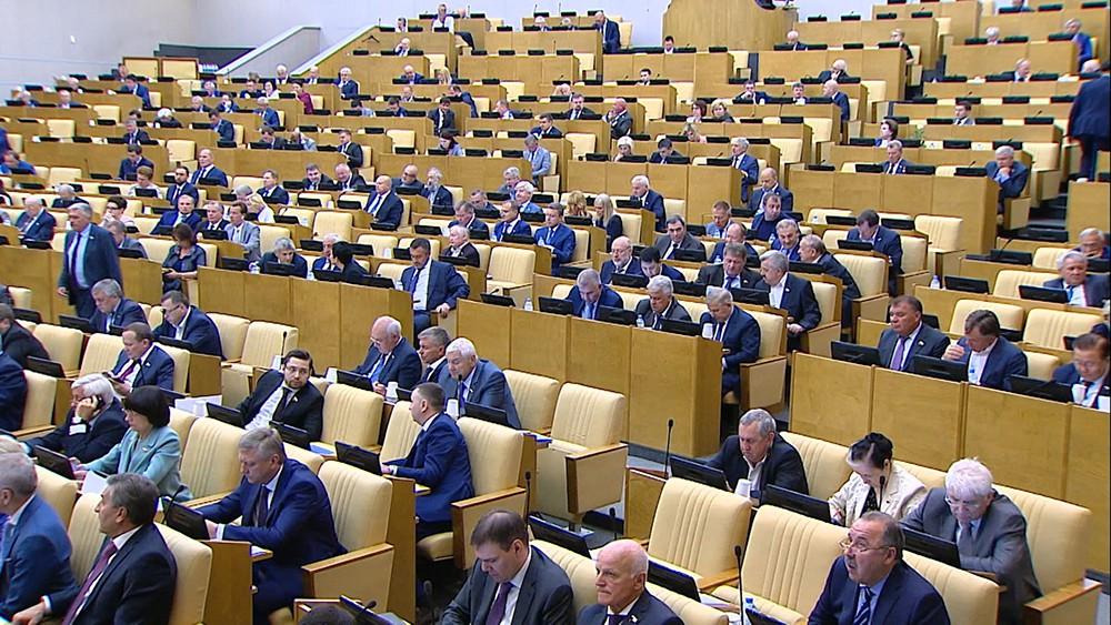 Госдума Российской Федерации