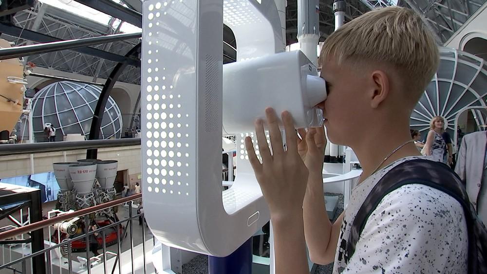 Детский технопарк на ВДНХ