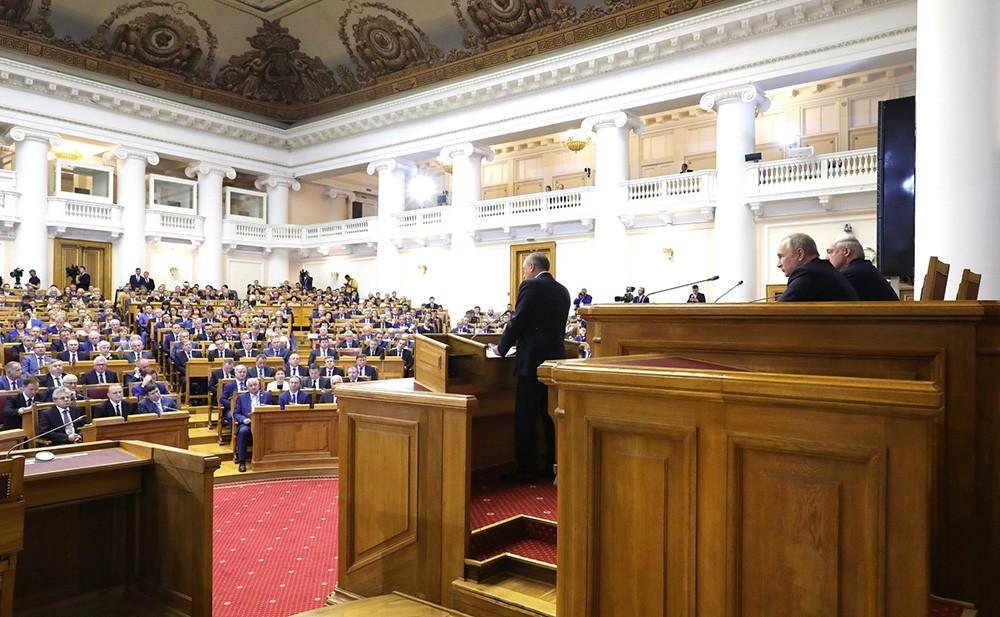 Пленарное заседание Шестого форума регионов России и Белоруссии