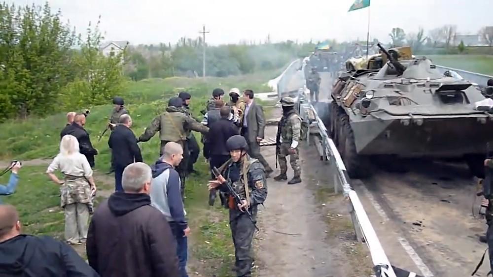 Конфликт жителей и армии Украины