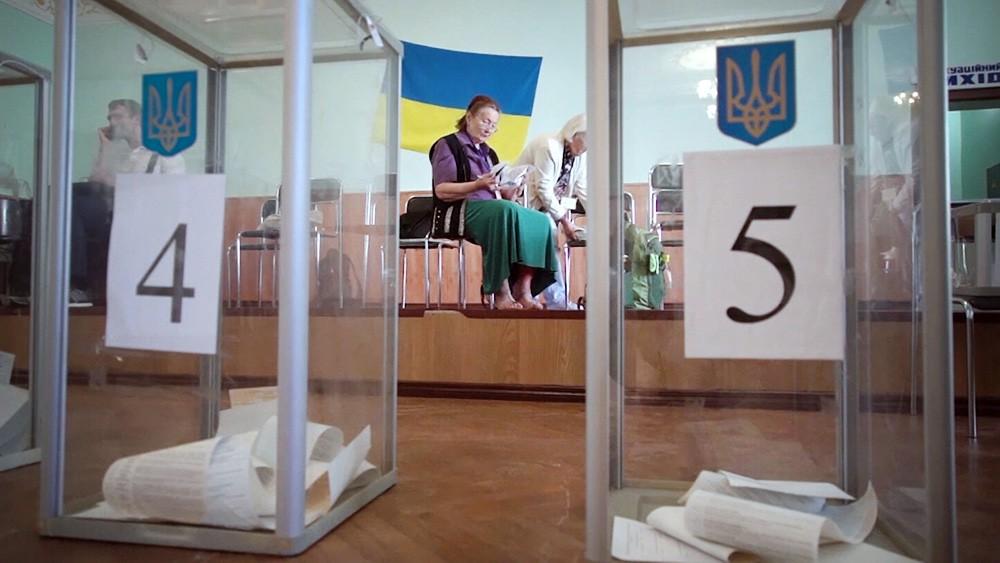 Голосование на выборах на Украине