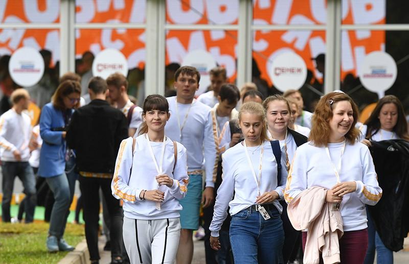 """Участники форума """"Территория смыслов"""" в Московской области"""