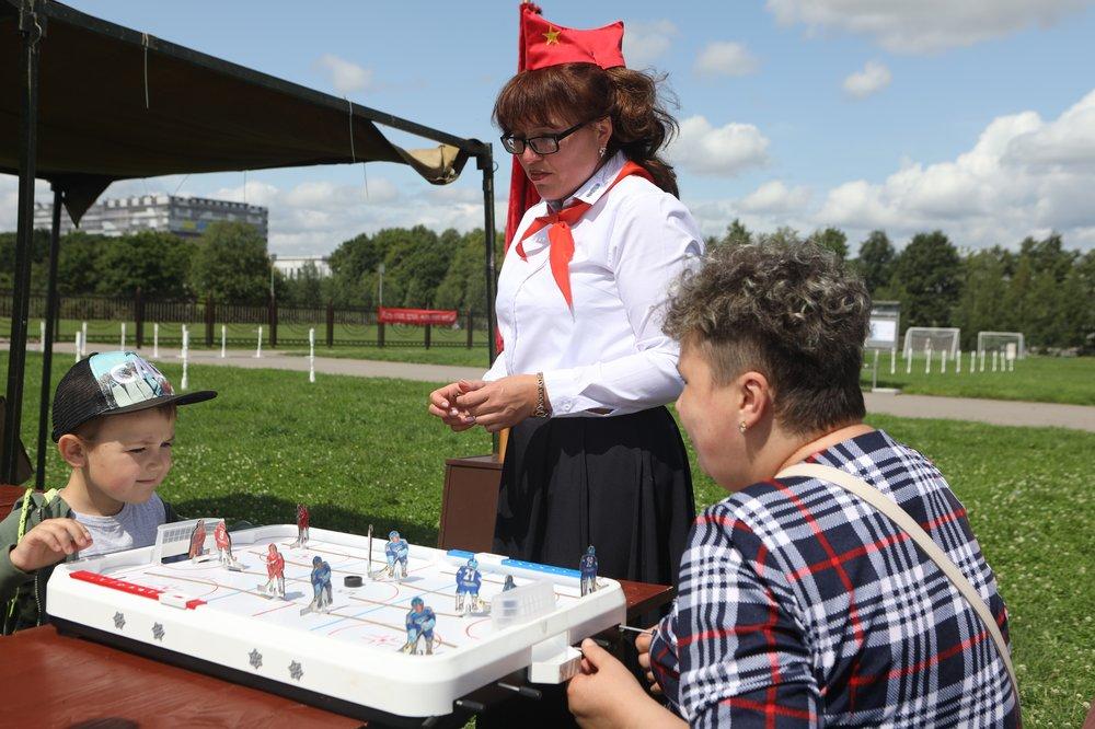 Открытие Парка отдыха советского периода