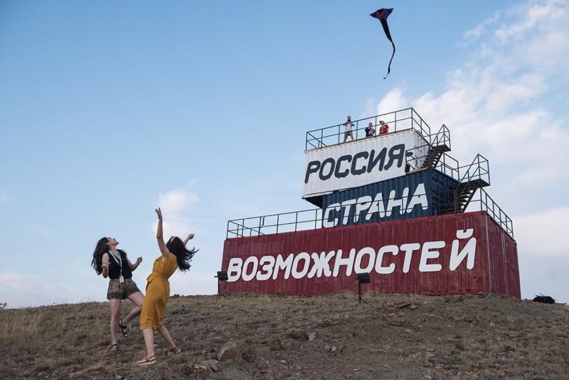 """Организация """"Россия - страна возможностей"""""""