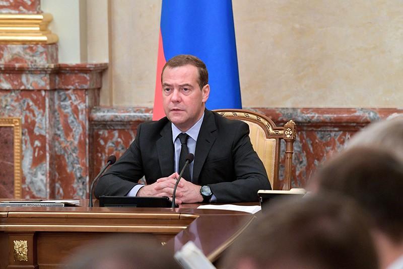 Дмитрий Медведев проводит совещание с членами кабинета министров
