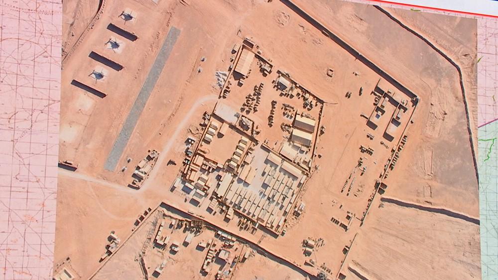Пункт базирования вооруженных сил США, база Эт-Танф