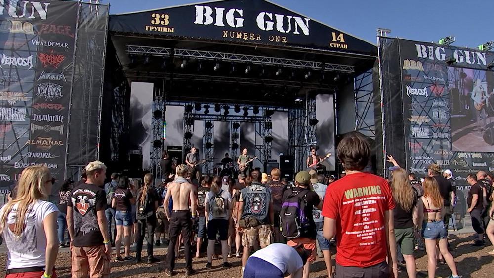 Рок-фестиваль Big Gun