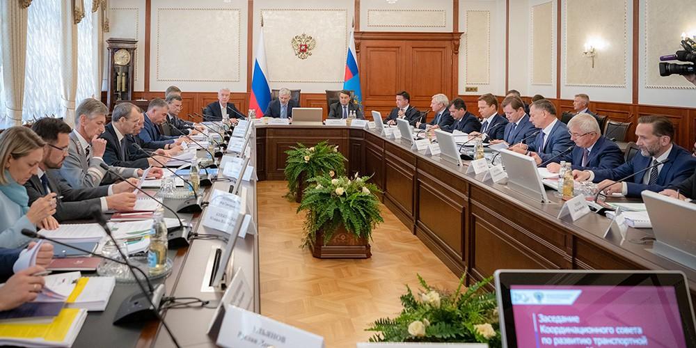 Заседание координационного совета по развитию транспортной системы Москвы и Московской области