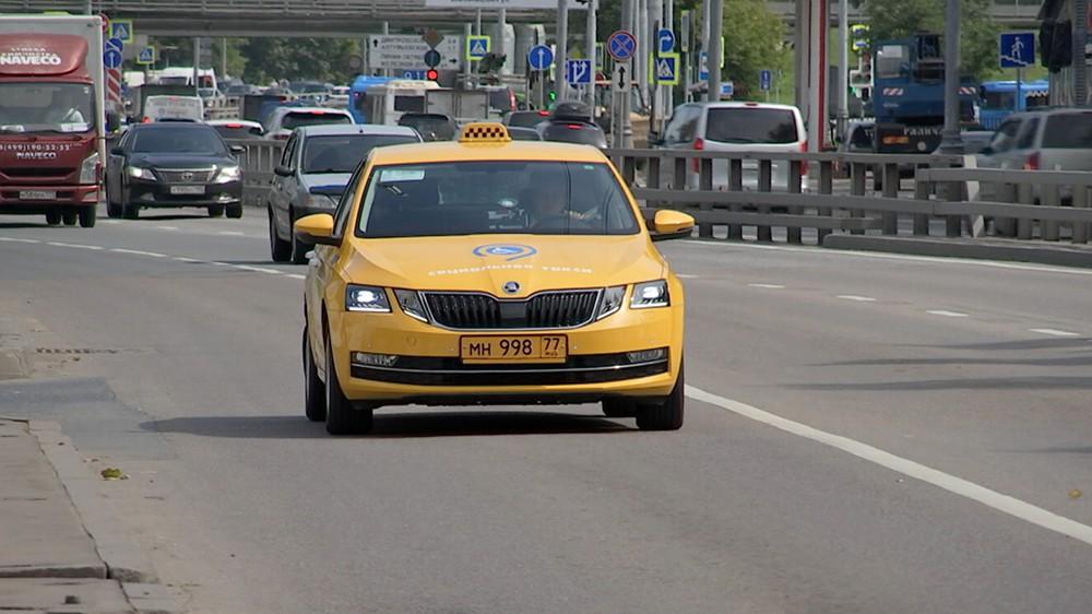 Социальное такси