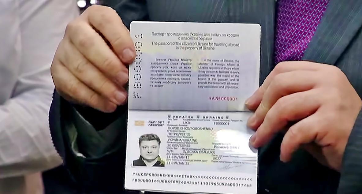 Пётр Порошенко показывает образец загранпаспорта
